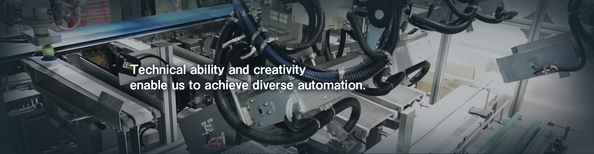 Technical ability and creativity enable us to achieve diverse automation.
